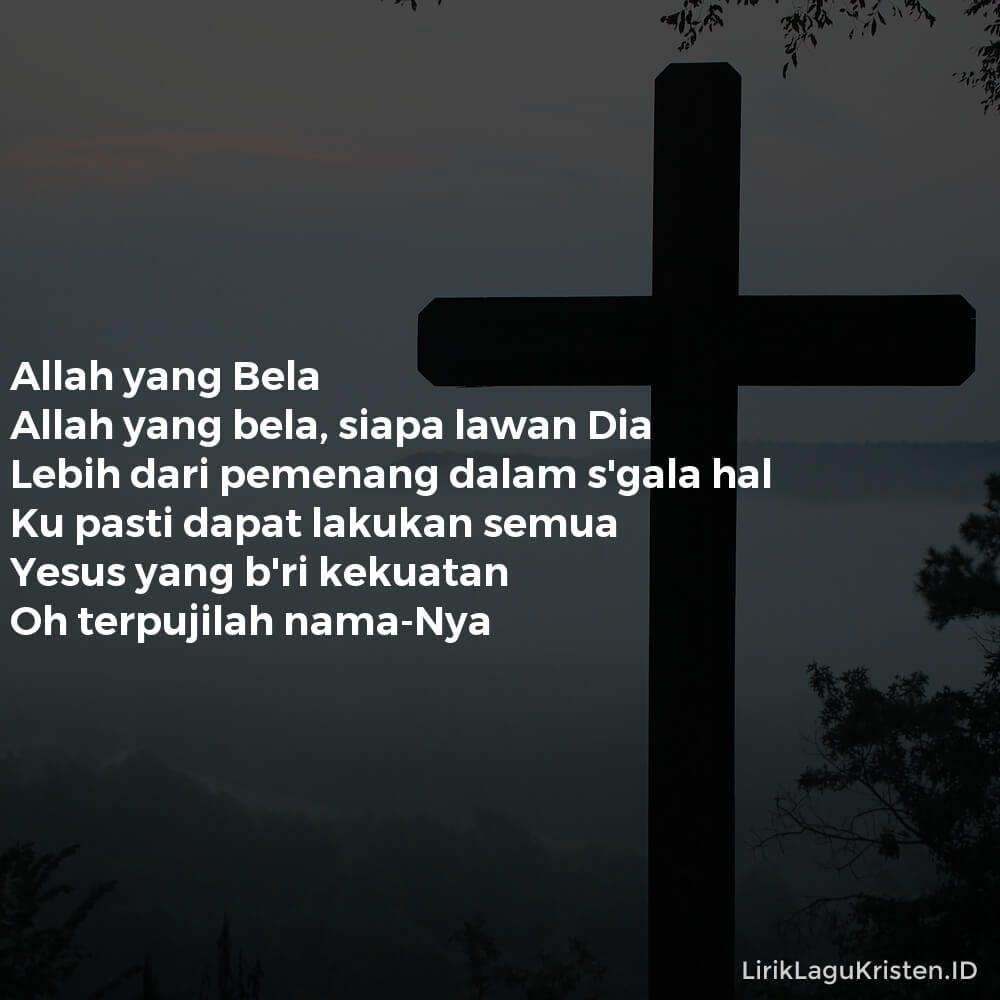 Allah yang Bela